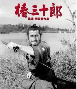 「椿三十郎」(62・日)80点