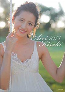 綺咲愛里写真集『Airi Kisaki 1013』