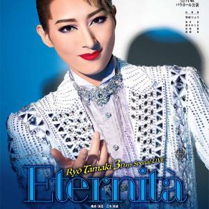 感想 Special LIVE 珠城 りょう 宝塚バウホール『Eternità』