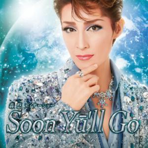 一番素敵なポスター!轟 悠 ディナーショー『Soon Yū'll Go』