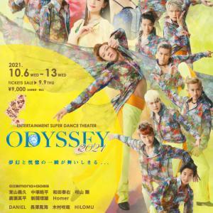 演技・歌・ダンスの三拍子揃ったスター達『ODYSSEY 2021』宝塚OG宇月 颯