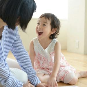 「子どもが生き甲斐」は母子癒着