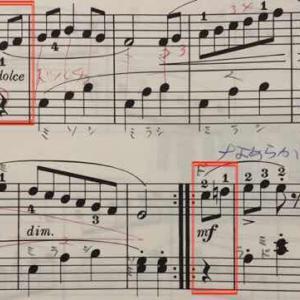 オットピアノ  バイエル82番