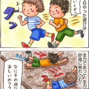 砂だらけ!!Σ(゜口゜;