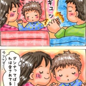 ああ勘違い…( ´△`)