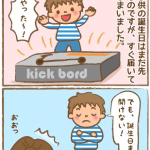 毎日キス♥♡♥