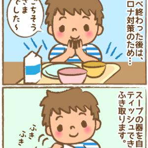 withコロナ~小学校の給食編