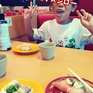 スシロー 推しのお寿司