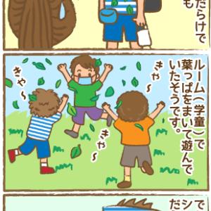 子供の七不思議…
