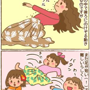 """""""ノホの恐怖!"""""""