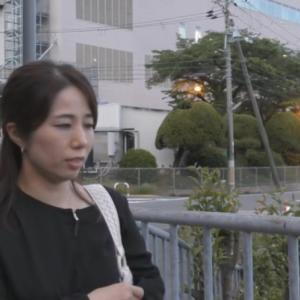 【PV第二弾】北摂の怪談「トンネル」