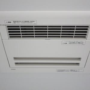 マンション・浴室換気暖房乾燥機(3室換気)のお手入れ