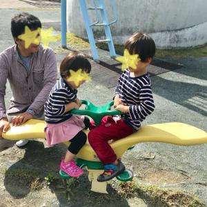 浜松航空祭の前に公園へ