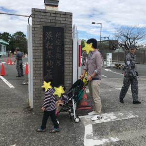 子連れ浜松航空祭。ブルーインパルス!