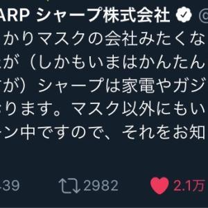 乳幼児集団感染と今後の日本