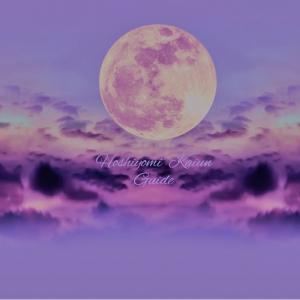 魚座で満月&中秋の名月です【9/21の星読み】