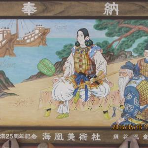 【神功皇后の三韓征伐】伝説の真相とは?