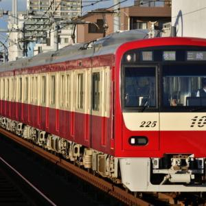 10月13日の撮影記 京急へ