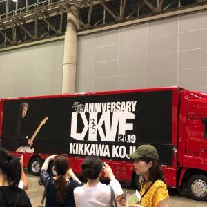 吉川晃司ライブ 幕張メッセ