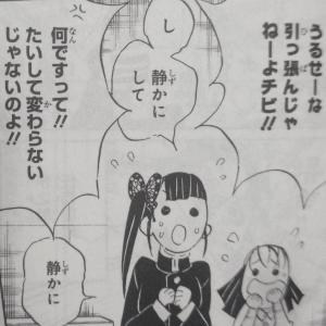 週刊少年ジャンプ25号(2019年)感想