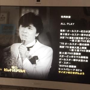 西城秀樹 HIDEKI SAIJO IN 夜のヒットスタジオ 特典映像