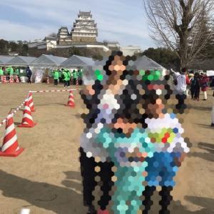 姫路城マラソン。