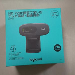 ようやくWebカメラ買えました