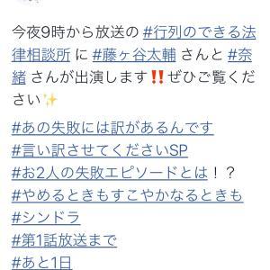今宵は…♡Matt化&ポンコツ太ちゃん♡