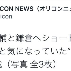 太ちゃんと海デート!!!