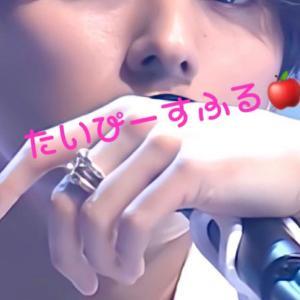 たいぴーすふる♡0921♡もっと恋する…♡