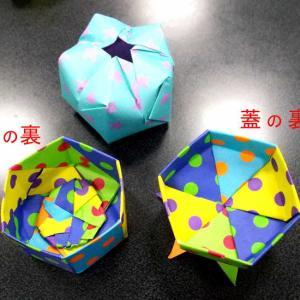 今日の折り紙教室の作品です。