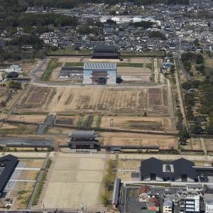 奈良・平城宮跡