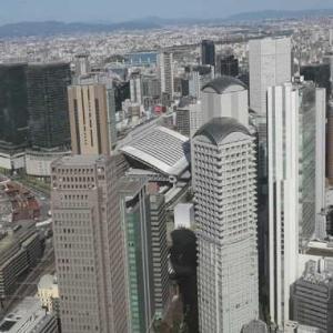 JR西日本 大阪駅の斜めの大屋根
