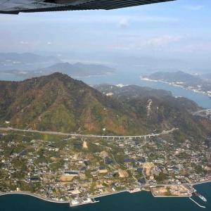 「しまなみ海道」を飛ぶ