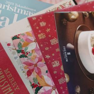 ご注意!今年のクリスマスはケーキ難民に… 立川にて。
