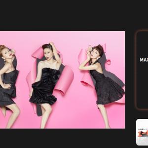 """コロナ94 明日はMAXのライブ MAX ONLINE LIVE """"MAX THE BOMB"""""""