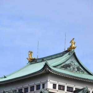 名古屋城 その1