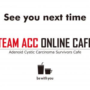 【698】初めてのONLINE CAFE を終えて