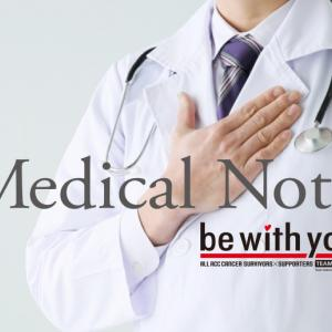 【705】Medical Noteをご存知ですか