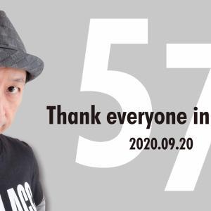 【727】57、感謝
