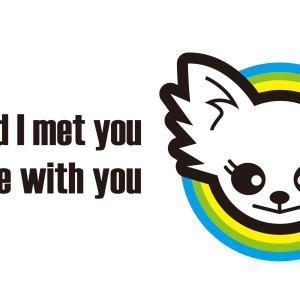 【761】愛犬へのメッセージ
