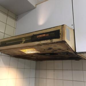 換気扇交換〜相模原・町田の水まわり・外壁屋根リフォーム専門店 リプラス