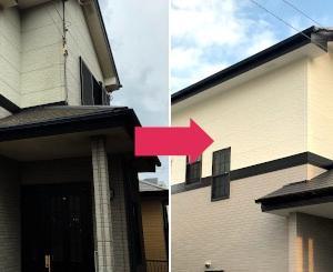 FRP防水!〜相模原・町田の水まわり・外壁屋根リフォーム専門店 リプラス
