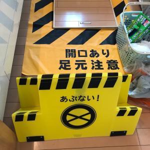 大事な作業〜相模原・町田の水まわり・外壁屋根リフォーム専門店 リプラス