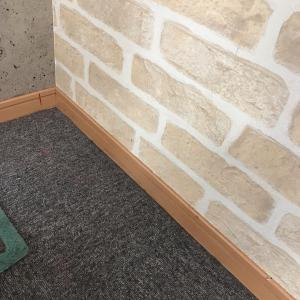 巾木〜相模原・町田の水まわり・外壁屋根リフォーム専門店 リプラス