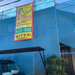 外壁屋根塗装工事(町田市)〜相模原・町田の水まわり・外壁屋根リフォーム専門店 リプラス