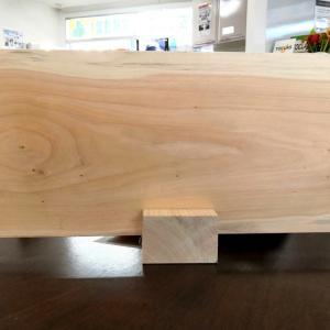 天然木まな板〜相模原・町田の水まわり・外壁屋根リフォーム専門店 リプラス