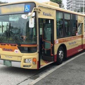 富士山と神奈中バス〜相模原・町田の水まわり・外壁屋根リフォーム専門店 リプラス