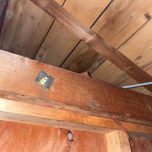 屋根裏〜相模原・町田の水まわり・外壁屋根リフォーム専門店 リプラス