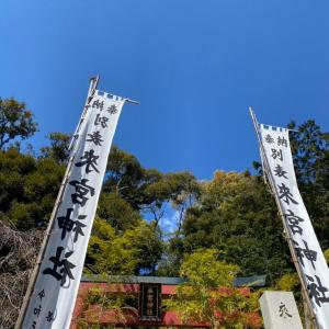 パワースポット〜相模原・町田の水まわり・外壁屋根リフォーム専門店 リプラス